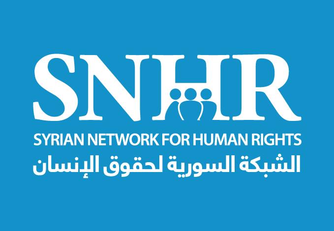 لحقوق اﻹنسان - تقرير دنماركي يعتمد الشبكة السورية لحقوق الإنسان كمصدر أول لبياناته