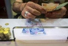 صورة دعم مالي 1000 ليرة للسوريين ضمن دعم كورونا