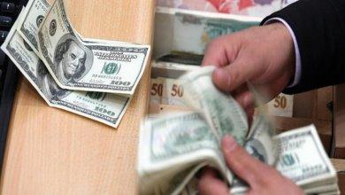 صورة أسعار العملات مقابل الليرة السورية والتركية 31 10 2020 – Mada Post