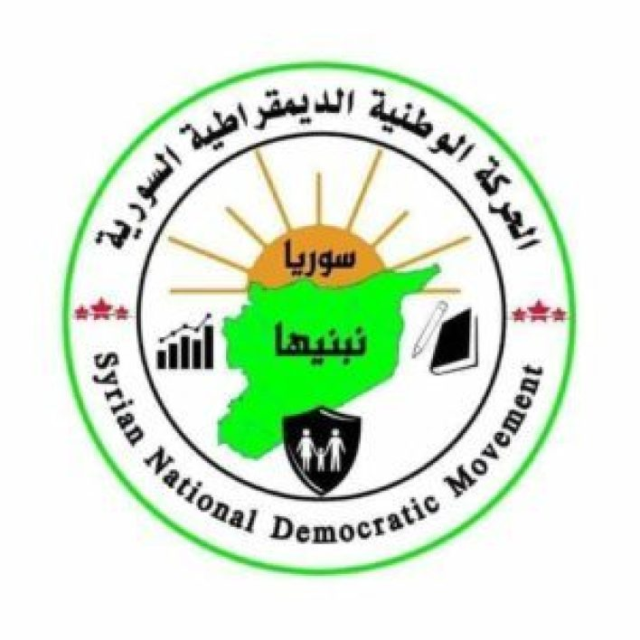 300x300 - الحركة الوطنية الديمقراطية في إدلب تدين المجزرة وتطالب بالتخلي عن أستانة والعودة إلى قرارات مجلس الأمن