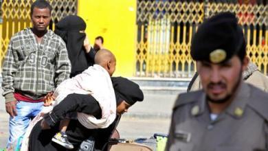 """صورة """"قسوة فوق التصور"""".. تقرير يكشف ظروف مهاجرين إثيوبيين معتقلين لدى الرياض"""