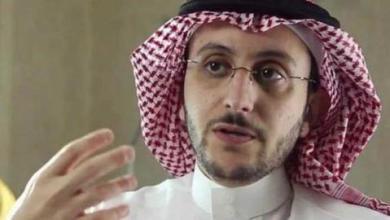 صورة السجن 15 عاماً للاقتصادي المعارض عصام الزامل
