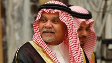 صورة تصريحات بندر بن سلطان مؤسفة وتخدم الاحتلال