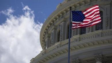 صورة الولايات المتحدة تفرض عقوبات على 18 بنكاً إيرانياً