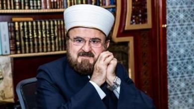 صورة الأمين العام لعلماء المسلمين يتهم مفتي مصر بالتحريض على مسلمي أوروبا