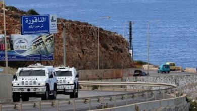 صورة جولة ثانية من المفاوضات لترسيم الحدود البحرية بين لبنان وإسرائيل 28 أكتوبر