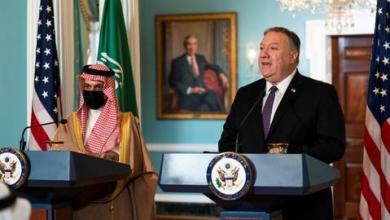صورة بومبيو يدعو السعودية لإصلاحات بملف حقوق الإنسان
