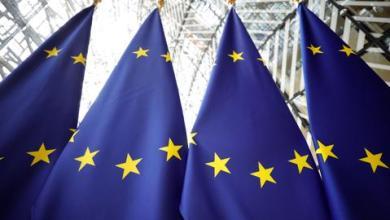 صورة الاتحاد الأوروبي يقرر مواصلة التفاوض مع بريطانيا لتنظيم التجارة