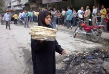 صورة في يوم الغذاء العالمي 90 بالمئة من السوريين تحت خط الفقر