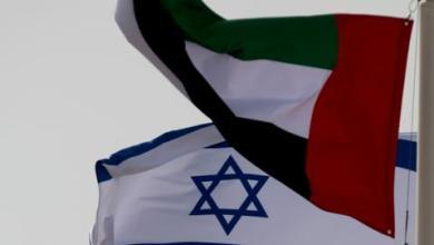 صورة إسرائيل والإمارات ستوقعان اتفاقية إعفاء مواطنيهما من تأشيرات الدخول