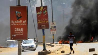 صورة السودان.. مقتل متظاهر وإصابة 14 خلال احتجاجات الخرطوم