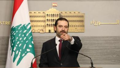 صورة بعد أن أقالته الاضطرابات منذ عام.. الحريري رئيس وزراء لبنان