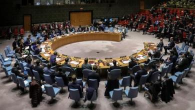 صورة الأمم المتحدة تعلن دخول معاهدة حظر الأسلحة النووية حيز التنفيذ خلال 3 أشهر
