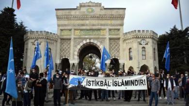 صورة مظاهرة في إسطنبول تنديداً بنشر رسوم مسيئة للنبي في فرنسا