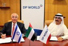 صورة بالتعاون مع الإمارات.. مخططات لتنشيط موانٍ إسرائيلية على حساب دول عربية