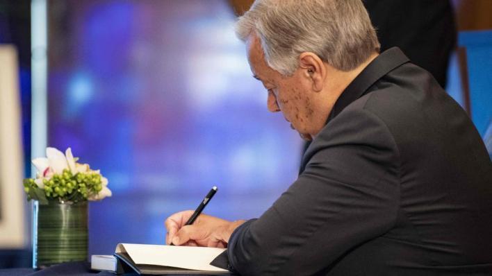 الأمين العام للأمم المتحدة أنطونيو غوتيريش صدَّق يوم 30 سبتمبر/أيلول المنصرم، على مذكرة التفاهم بموجب المادة 102 من ميثاق الأمم المتحدة
