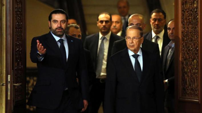 الرئيس اللبناني ميشال عون يكلِّفزعيم تيار المستقبل سعد الحريري تشكيل حكومة جديدة