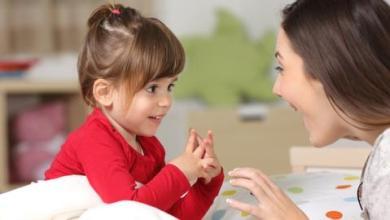 صورة كيف نربي أطفالاً أذكياء عاطفياً؟
