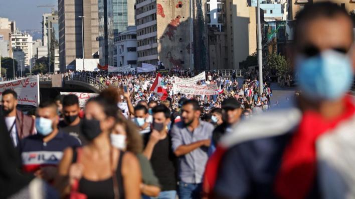 الشعب اللبناني يحيي ذكرى مرور عام على التظاهرات الواسعة المطالبة برحيل الطبقة السياسية