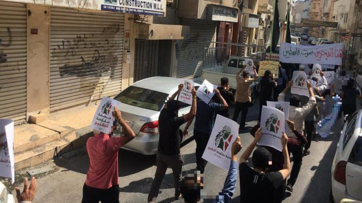 عبّر المحتجون عن رفضهم للتطبيع بحملهم لافتات كتب عليها