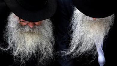 """صورة الحاخامات اليهود يعبّدون طريق التطبيع بين """"الخليج"""" وإسرائيل"""