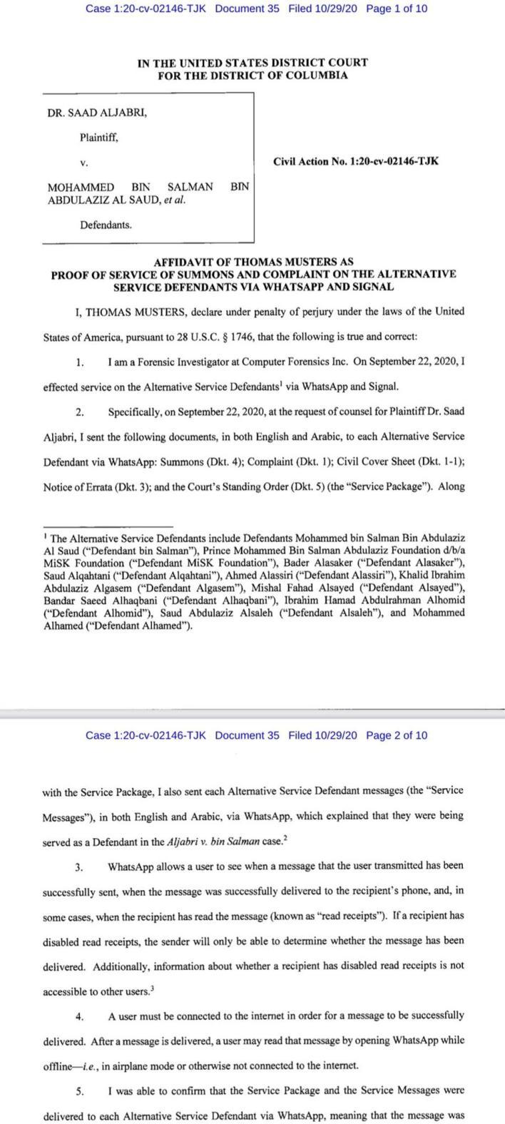 9400334 910 2027 4 10 - محكمة أمريكية تستدعي بن سلمان.. هل ينجح الجبري في ملاحقة ولي العهد السعودي؟