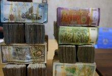 صورة الليرة السورية تواصل الانخفاض مقابل العملات 22 11 2020 – Mada Post