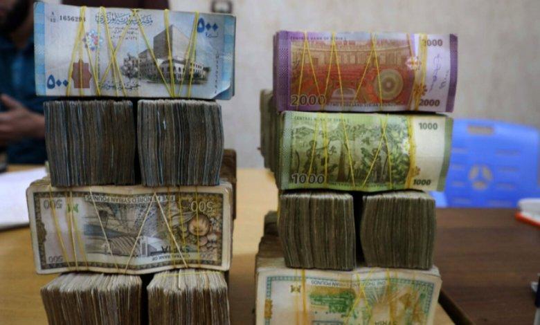 تعبيري 1 2 - الليرة السورية تواصل الانخفاض مقابل العملات 22 11 2020 - Mada Post