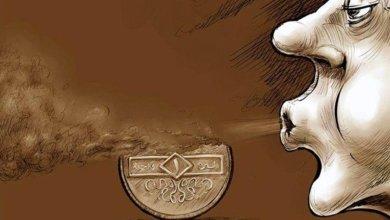 صورة الليرة السورية تقترب من 3 آلاف مقابل الدولار 20 11 2020 – Mada Post