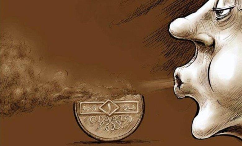 مواقع التواصل 1 1 - الليرة السورية تقترب من 3 آلاف مقابل الدولار 20 11 2020 - Mada Post