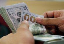 صورة الليرة السورية تعود للتحسن أمام العملات 24 11 2020 – Mada Post