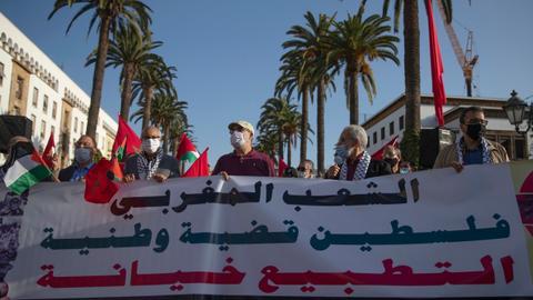 1604295503 9431160 5065 2852 20 176 - بينها السعودية والمغرب.. وزير إسرائيلي يعلن مفاوضات قادمة للتطبيع مع 5 دول