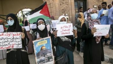 صورة السودان.. أحزاب وتكتلات توقّع ميثاقاً شعبياً لمقاومة التطبيع