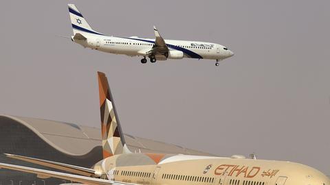 1605037974 8727223 3627 2042 33 50 - دبي تستقبل وفداً من مستوطنات إسرائيل لبحث التعاون التجاري