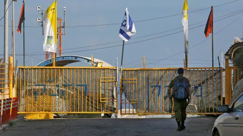1605110185 9518061 5487 3090 50 55 - مفاوضات لبنان وإسرائيل.. جلسة خامسة في 2 ديسمبر/كانون الأول