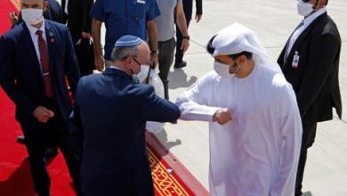 صورة يخوض سباق عَدْو.. ما مخاطر التطبيع الإماراتي-الإسرائيلي رياضياً؟