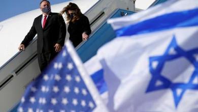 صورة بومبيو يصل إسرائيل وملف إيران والمستوطنات على رأس جدول الأعمال