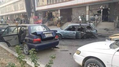 صورة سلسلة انفجارات تهز وسط العاصمة الأفغانية كابول