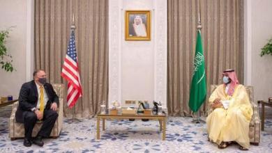 صورة إيران وبايدن يجمعان إسرائيل والسعودية
