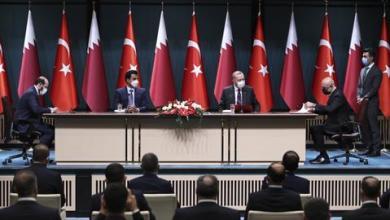"""صورة تركيا وقطر توقعان 10 اتفاقيات ومذكرة بين """"السيادي التركي و""""قطر للاستثمارات"""""""