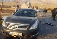 صورة الحرس الثوري الإيراني يحمّل إسرائيل مسؤولية اغتيال العالم زاده