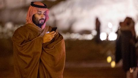 7996069 1978 1114 9 275 - تحديات أمام السعودية قبل قمّة العشرين