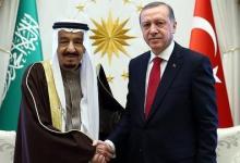 صورة الخطوة السعودية نحو تركيا.. هل هي بداية تموضع جديد؟