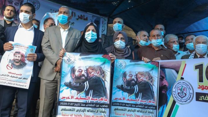 9443672 4069 2291 20 260 - شاهد.. فلسطينيون يتضامنون مع أسير في السجون الإسرائيلية منذ 100 يوم