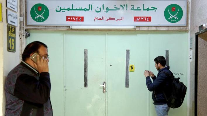 إسرائيل رحبت بالموقف السعودي من جماعة الإخوان المسلمين