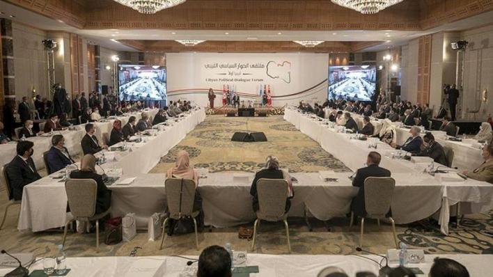 جولة الحوار اللّيبي المباشر بتونس تنتهي بنتائج إيجابية جداً