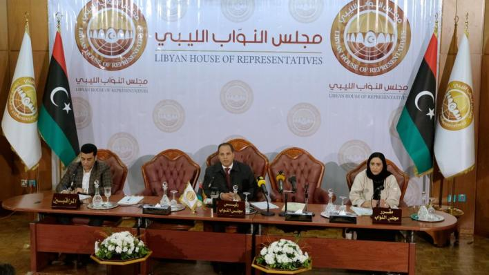 تنطلق مشاورات مجلس النواب الليبي بشقيه غداً الاثنين في المغرب