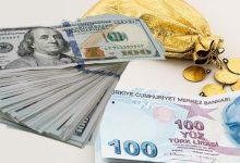 صورة تحسن طفيف لسعر الليرة التركية وانخفاض سعر الدهب 27.11.2020 .. إليكم التفاصيل 👇
