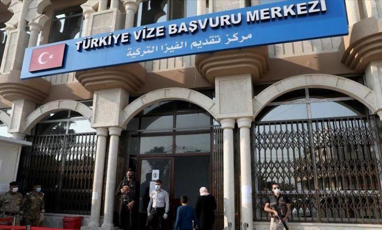 thumbs b c f927f0d83edda29a5a5255b325e59243 - افتتاح مركز لطلبات تأشيرة تركيا في مدينة الموصل