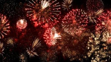 صورة عاجل! تعميم إضافيمن وزارة الداخلية بخصوص ليلة رأس السنة الجديدة